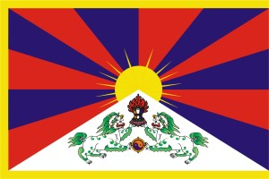 New Year, Tibet & Love